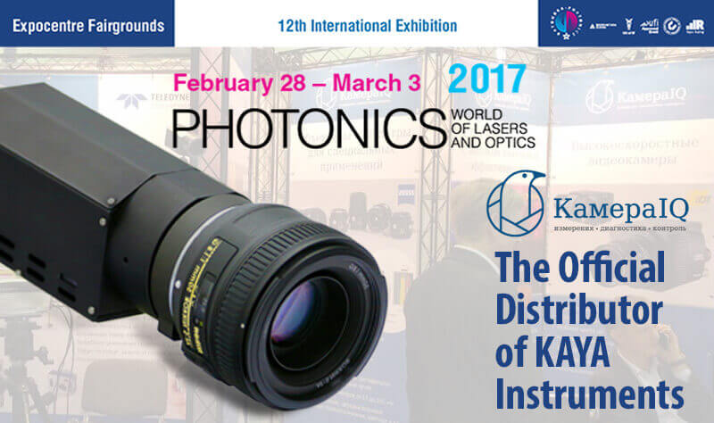 PHOTONICS. WORLD OF LASERS AND OPTICS 2017
